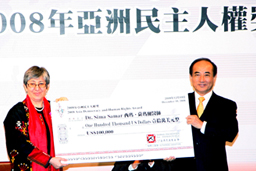 TFD Chairman Wang Jin-pyng presents the 2008 ADHRA grant to Sima Samar.