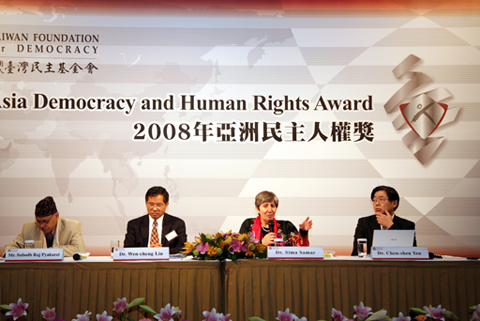 2008 Asia Democracy and Human Rights Award Laureate