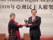 2008 Asia Democracy and Human Rights Award