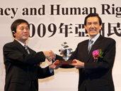 2009 Asia Democracy and Human Rights Award
