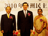 2010 Asia Democracy and Human Rights Award