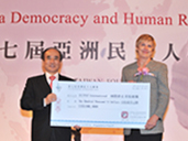 2012 Asia Democracy and Human Rights Award