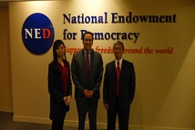 TFD visiting NED (From right to left: President Hsu, NED VP Christopher Walker and Ms. Yu-Hsuan Chang)