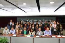Group photo of the CD Youth Forum participants