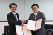 2019/07/30_Signing of the MOU with the Institutum Iurisprudentiae, Academia Sinica_MOU signed