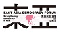 Introduction of the East Asia Democracy Forum