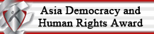 Asia Democracy and Human Rights Award