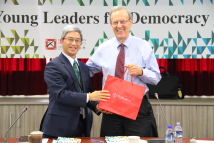 President of the National Endowment for Democracy Mr. Carl Gershman, and TFD President Dr. Szu-chien Hsu