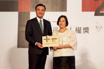[ 2016 Asia Democracy and Human Rights Award Ceremony]Chairperson Su Jia-chyuan presented the award grant to AFAD Secretary-General Mary Aileen Diez-Bacalso