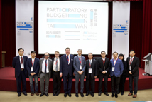 "【""Participatory Budgeting in Taiwan: A Dialogue from Within and Without"" International Conference】Group Photo"