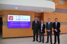 Visit of the Friedrich Ebert Stiftung (FES) - Left to right: Mr. Knut Dethlefsen, Director of Department of Asia and Pacific, FES. Dr. Szu-chien Hsu, President of TFD. Mr. Christoph Pohlmann, Resident Representative for China of FES. Mr. Christoph Karg, Project Manager of FES.