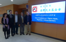 Reporters Without Borders Chairperson Pierre Haski Visits Taiwan Foundation for Democracy
