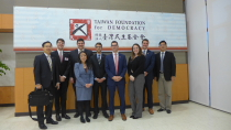Visit of Delegates of the U.S. Congressional Staff