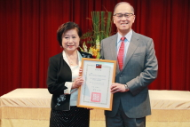 The vacancy left by the retirement of former Vice President Maysing Yang filled by Yan Jiann-fa