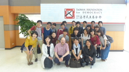 University of Tokyo's TLP Visits TFD