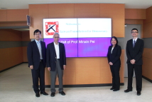Visit of Professor Minxin Pei - Group photo (from left to right- VP Lu, professor Pei, VP Chen and Mr. Yan-ying Huang from the Mainland Affairs Council )