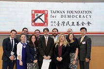 The 15th Delegation of US Congressional Staff visited the TFD.