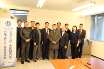The TFD co-hosted the symposium with the Yonsei Institute for Sinology of the Yonsei University