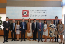 2019/04/18_The Delegation of Parlamentaria de la República Argentina  visited the TFD_Group photo