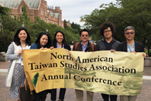 2019/05/16~5/18_TFD President Ford Fu-Te Liao Participated in North American Taiwan Studies Association 2019 Annual Conference_President Liao with the with team members.