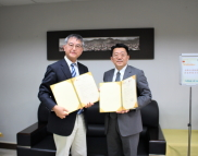 2019/06/18_Signing of the MOU with the College of Law of National Chengchi University_MOU signed