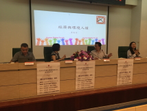 TFD held a China Human Rights Report symposium at National Quemoy University