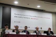 "2020/01/12_""Post-Election Outlook for Taiwan and Beyond: Stability or Uncertainty?"" Workshop"