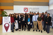 Visit of Los Angeles Mayor's Young Ambassadors