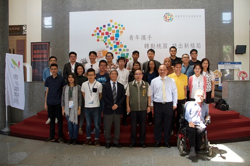 The Taiwan Foundation for Democracy holds the 4th Asia Young Leaders for Democracy - Taoyuan City Deputy Mayor Wang Ming-Teh,fourth left, front row, TFD President Hsu Szu-chien, third left, front row, Taoyuan's Department of Youth Affairs Director Chen Ja-jun, second right, front row, posed for a group picture with members of the 4th AYLD workshop during the participants' visit to the youth department.