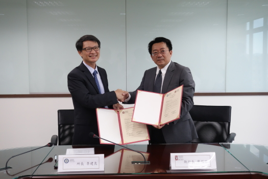 Signing of the MOU with the Institutum Iurisprudentiae, Academia Sinica photo-5