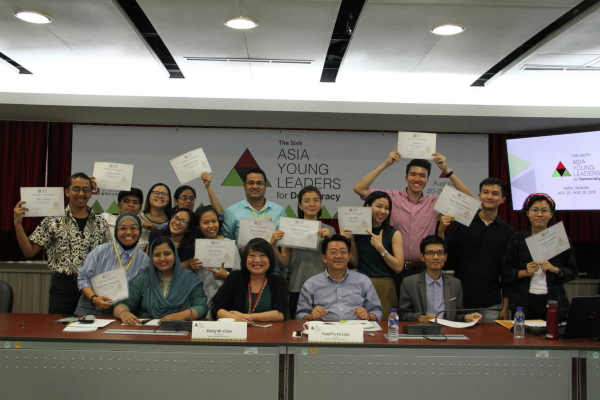 2019 Asia Young Leaders for Democracy (AYLD) program closes in Taipei photo-1